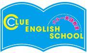 使える英語 -正しい発音の仕組みと法則-