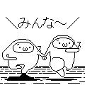 papercupのブログ 〜まあ一つ漫画でも〜