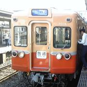 Akikanの前面展望&鉄道ブログ
