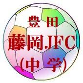 藤岡JFC(中学生)ブログ [終了]