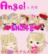 Angel♥official blog