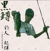 KAZUKIとIMAKATSUのBASS FISHING LIFE