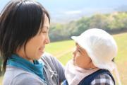 ベビーマッサージ&ファーストサイン教室紬〜つむぎ〜