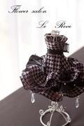 フラワーサロン Le  Reve
