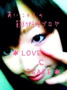 *LOVE  &  PEACE*