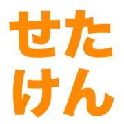 世田谷生活研究所