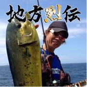 [地方烈伝]関西ショアソルト釣行記