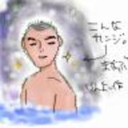 シャカリキ☆フィッシュ