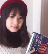 真名子のブログ