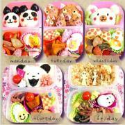 Love&Smile〜recipe*taesmile*
