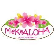 Me Ke ALOHA〜ハワイアンロミロミサロン〜