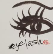 龍eye-lash