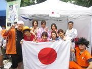北京留学中の日本人によるブログ