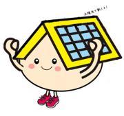 須々木工務店スタッフブログ