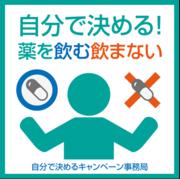 埼玉オルタナティブ協議会さんのプロフィール