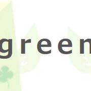 グリーンな情報のブログ