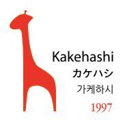 韓国新村『カケハシ』で楽しい日韓交流会を
