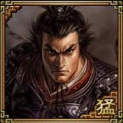 三国志シリーズ 〜レトロゲーム攻略記〜