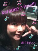 ☆五反田☆スナック☆DiningBar C'sのblog