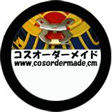 cosordermade