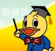 永野数学塾塾長日記(永野裕之のblog)