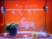 Tea House ひだまり