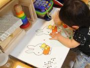 仕事の合間に『幼児教育』