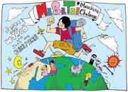 ☺MaSaTo☺世界一周学校