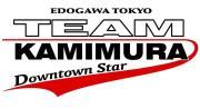 Team Kamimuraのツーリングの記録