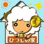 巡り巡って i-smart 〜一条工務店  建築日記〜