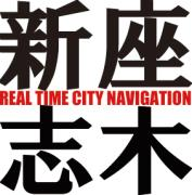 新座・志木 REAL TIME NAVI