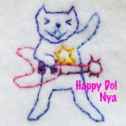 Happy Do! -記憶の欠片・たくらみの種-