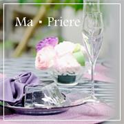 mapriereさんのプロフィール