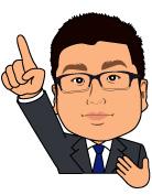 蒼天行政書士事務所 広報局宣伝部