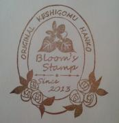 bloom's stamp