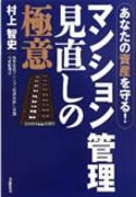 satomurashiさんのプロフィール