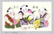中華芸能天堂