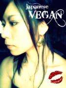 珊瑚's Vegan Blog