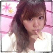 yui blog
