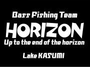 霞ヶ浦バス釣りチーム HORIZON