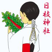 赤坂日枝神社の巫女ブログ