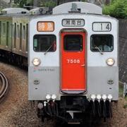 KanagawaRailway日記