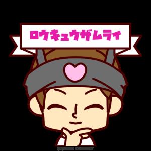 秋田ノーザンハピネッツのクレイジーピンクに魅せられて~籠球(ろうきゅう)侍参上~
