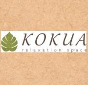 リラクゼーションスペースKOKUAのスタッフブログ