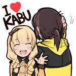 KABU旅