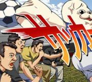 サッカーミックスジュース