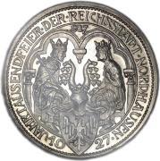 銀貨、金貨の情報発信サイトコインワールド