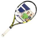 テニススクール生にしか言えないこと