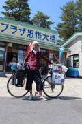 日本一周休学チャリンコ旅
