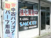 PC-GARAGE SMOOTH